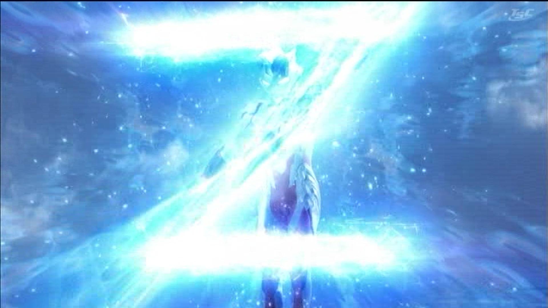 光線 ゼスティウム