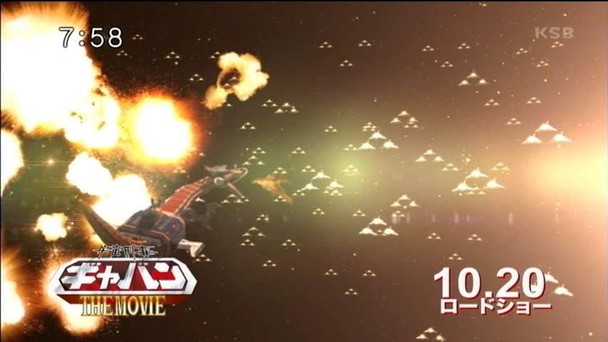 vs2012-10-15-03h03m23s237