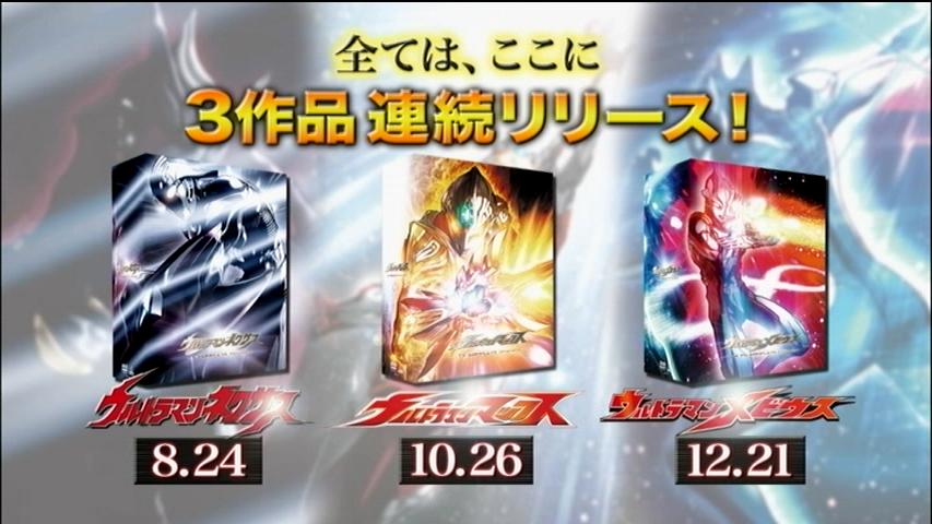 vs2012-08-02-03h20m01s84