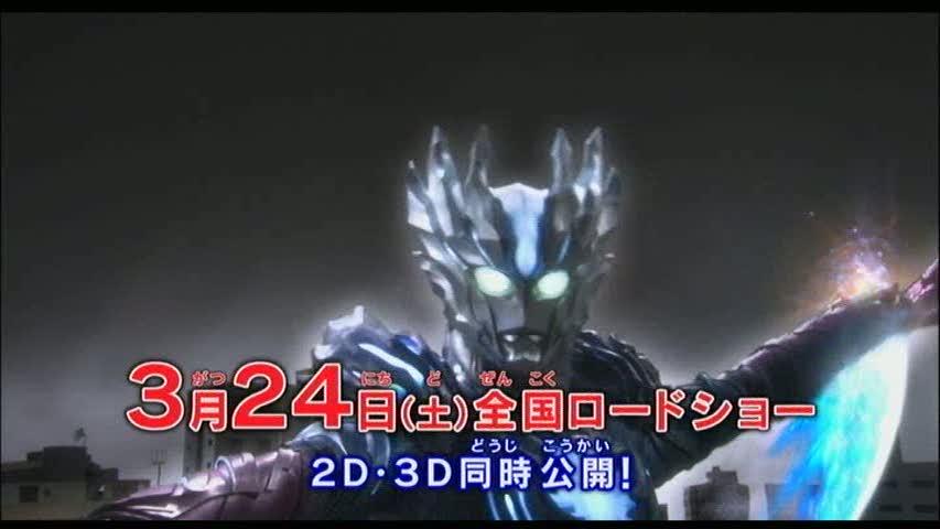 vs2012-03-15-01h03m21s132