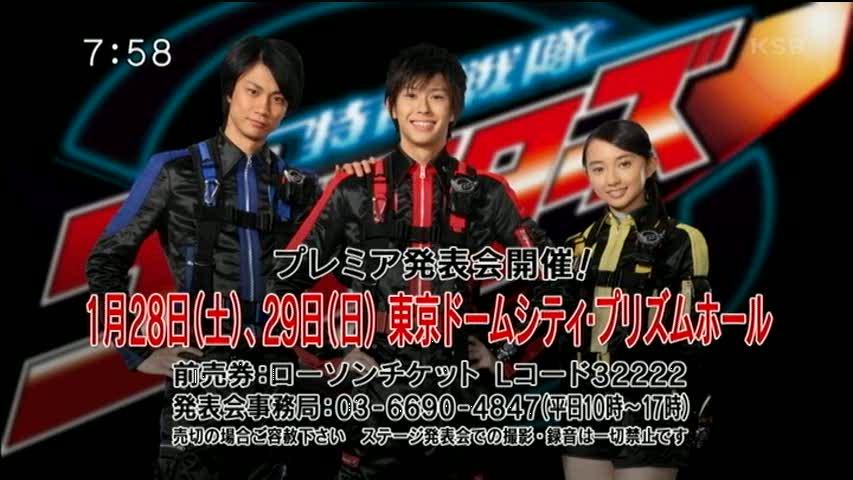 vs2012-01-09-17h25m32s178