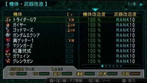 2011年05月05日(Thu)10時18分57秒