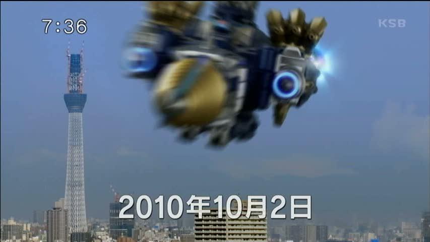 vs2011-11-28-21h00m01s69