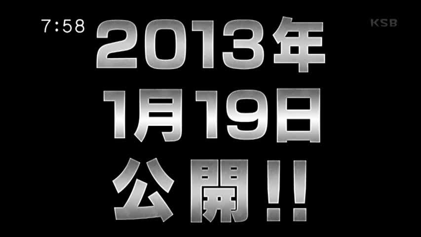 vs2012-11-25-11h56m23s136