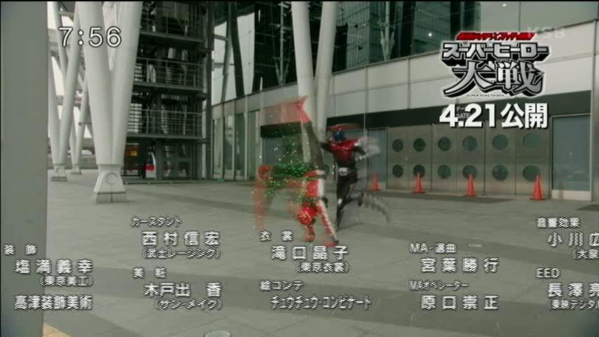 vs2012-04-08-11h09m50s4