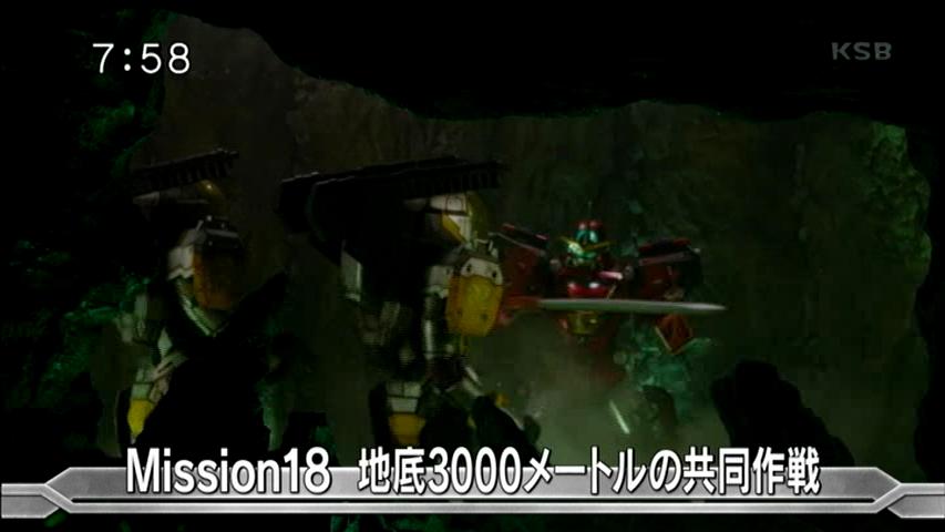 vs2012-06-17-17h43m15s141