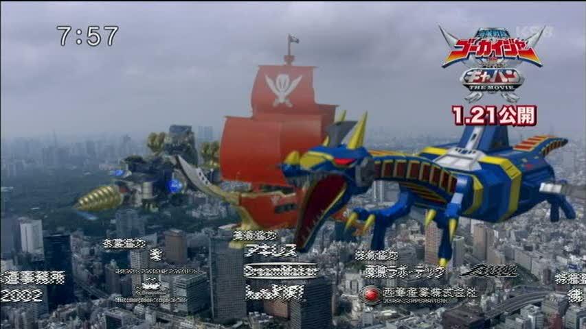 vs2011-12-18-16h27m04s102