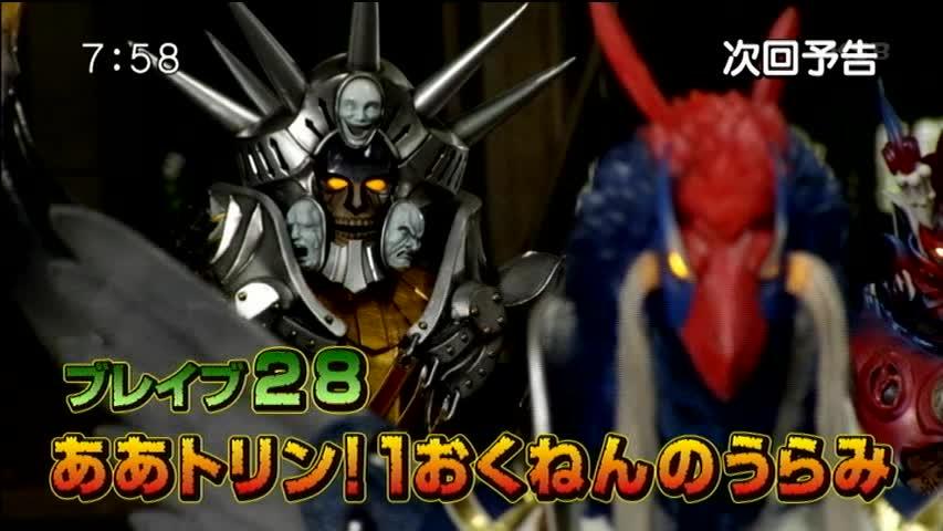 vs2013-09-03-01h47m38s87