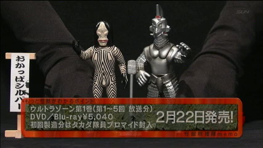 vs2012-01-15-05h44m11s53